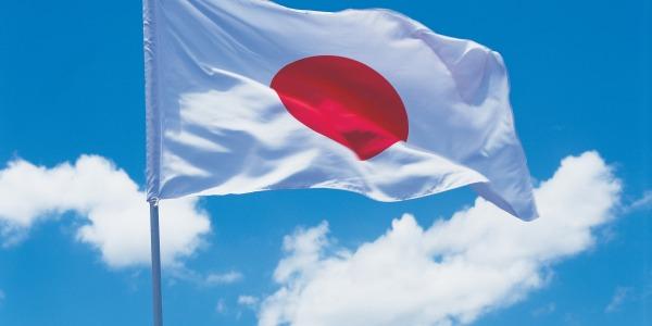 Japon : deux sénateurs handicapés